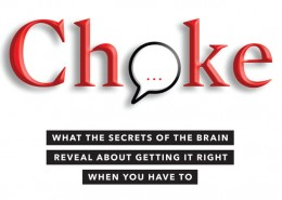 choke_featured