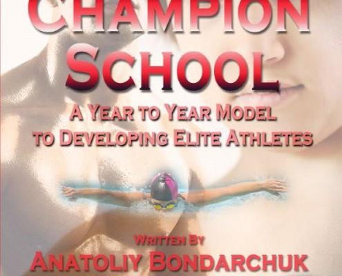 champion_school